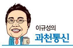 [아시아블로그]재정부도 혼란스러운 양도중과세 개정안