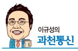 [아시아블로그] 정부가 현대차에 '몰빵'지원하는 속내
