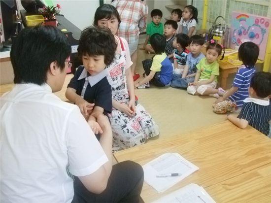 ▲한 구청의 어린이집.[사진=아시아경제DB]
