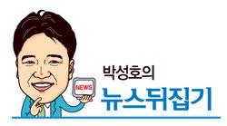 [아시아블로그]엘크의 뿔과 한국금융업계의 분란