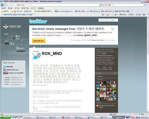 北 천안함결과 반박근거는 '한국의 인터넷 괴담'