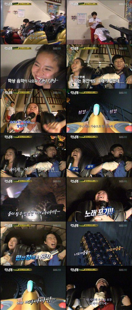'런닝맨' 노래하며 롤러코스터 타기 '여전한 안전불감증'