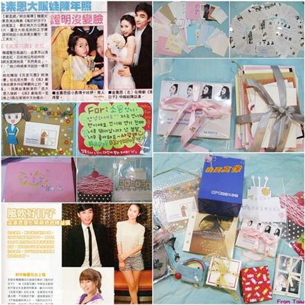 Pictures and fan made items for Kim So-eun [N.O.A Entertainment]