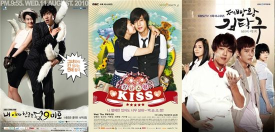 """My Girlfriend is Gumiho,"" ""Naughty Kiss,"" ""Bread, Love and Dreams"" [SBS, MBC, KBS]"