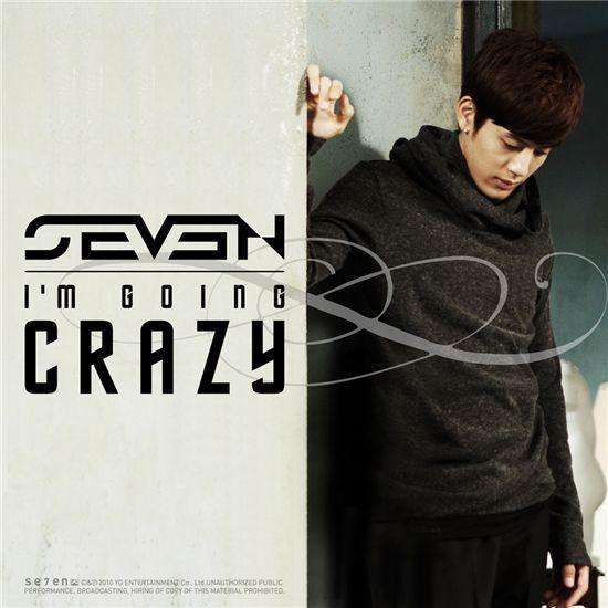 세븐, 후속곡 'I'm going crazy'으로 가을남자 '변신'