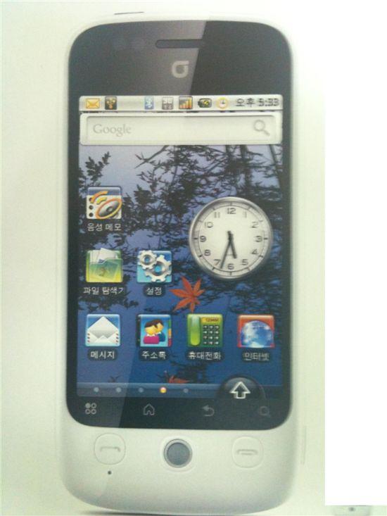 KT테크의 첫 스마트폰인 스마트볼
