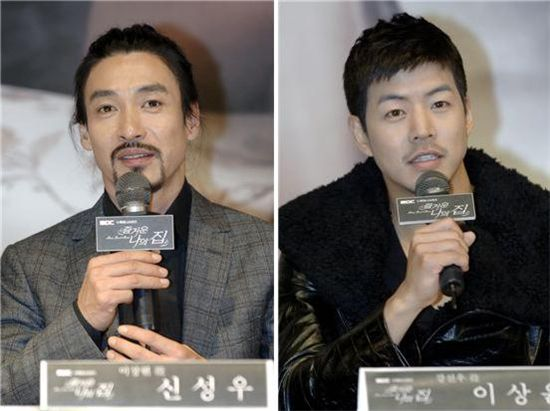 """From left, actors Shin Sung-woo and Lee Sang-yoon talk during a press conference for MBC TV seires """"Home Sweet Home"""" at the Grand Hyatt Hotel in Seoul, South Korea on October 19, 2019. [MBC]"""