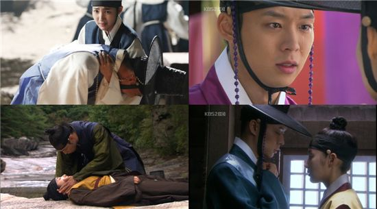 "Scenes from KBS2 ""SungKyunKwan Scandal"" [KBS2]"