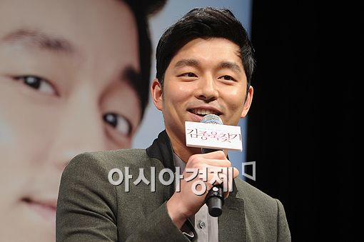 "Korean actor Gong Yoo speaks at the press conference for upcoming romantic comedy ""Finding Mr. Destiny"" held at the CGV movie theater in Apgujeong of Seoul, South Korea on November 11, 2010. [Asia Economic Daily]"