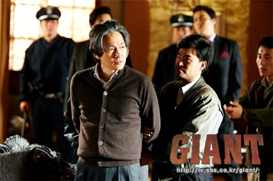 "SBS series ""Giant"" [SBS]"