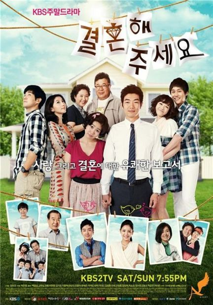 "KBS drama ""All About Marriage"" [KBS]"