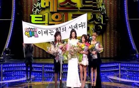 [SBS연예대상]'영웅호걸', 베스트 팀워크상 수상