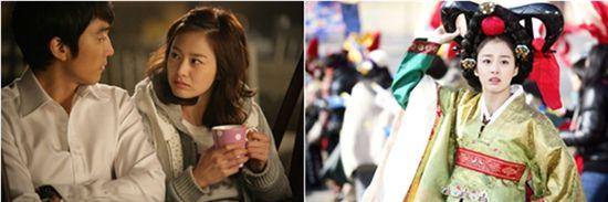 "Screenshots from MBC's ""My Princess"" [MBC]"