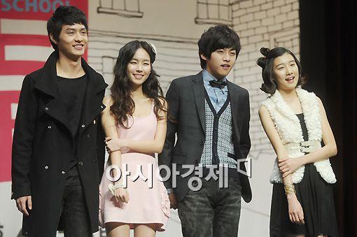 Actor Do Ji-han, actress Kim Soo-yeon, U-Kiss Dongho and actress Joo Da-young [Lee Ki-bum/Asia Economic Daily]