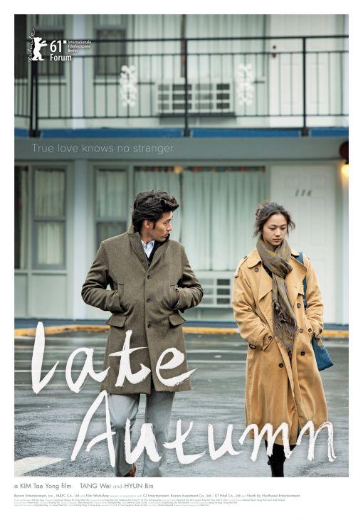 영화 '만추' 해외 포스터
