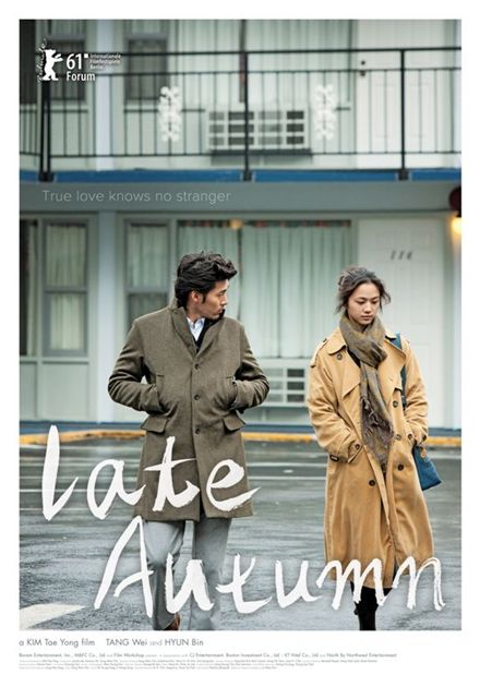 "Official poster for ""Late Autumn"" [CJ Entertainment]"