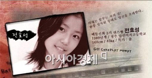 """[라이징스타]시크릿 효성② """"넉넉치 못한 형편, 부모님 반대 심해"""""""
