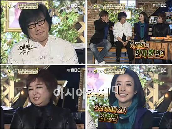 """[추밤]전영록 """"딸 '전보람' 이름이 '전람보'될 뻔 했다"""""""
