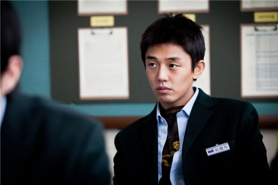 "Korean actor Yoo A-in on the set of upcoming film tentatively titled ""Wandukgi."" [First Look]"