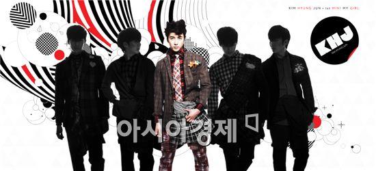 김형준 신곡 'My girl', 각종 음원차트 석권