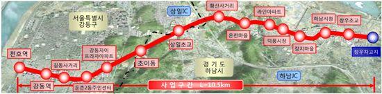 천호~하남간 BRT도로 19일 개통…버스 속도 20% 향상