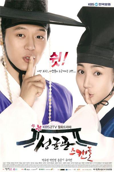 """Historical drama """"SungKyunKwan Scandal"""" [KBS]"""