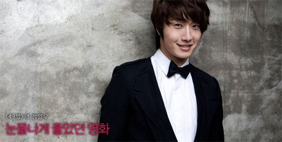 Jung Il-woo [10Asia]