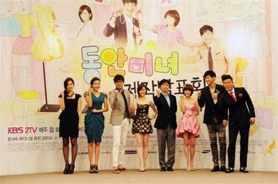 "Cast of KBS' TV series ""Baby Faced Beauty"" attends press conference in Seoul, South Korea on April 27, 2011. [KBS]"