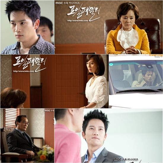 "MBC series ""Royal Family"" [MBC]"