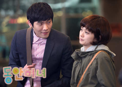 "A scene from ""Youthful Beauty"" [KBS]"