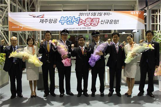 제주항공, 부산~홍콩 노선 신규 취항