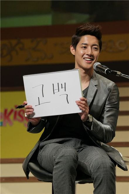 "Kim Hyun-joong at fan meeting to promote drama ""Naughty Kiss"" in Osaka, Japan on May 3, 2011 [KEYEAST]"