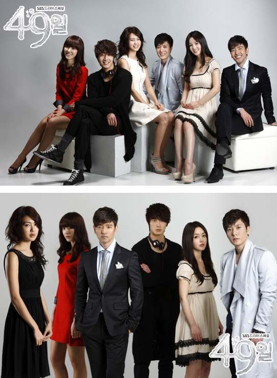 "Main cast from SBS series ""49 Days} [SBS]"