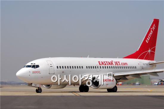 이스타항공, 인천~오사카 정기노선 신설