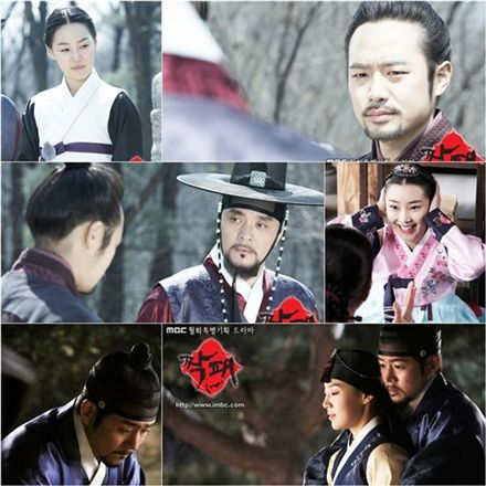 "MBC's historical drama ""The Duo"" [MBC]"