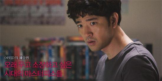 Actor Bae Soo-bin's Movie Picks