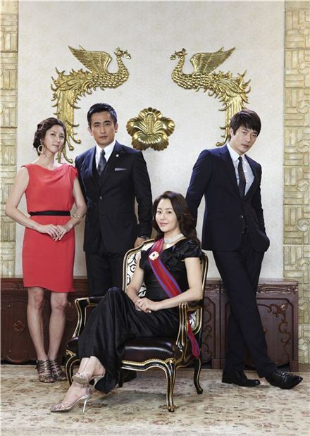 "Poster image for SBS TV series ""The President"" [SBS]"