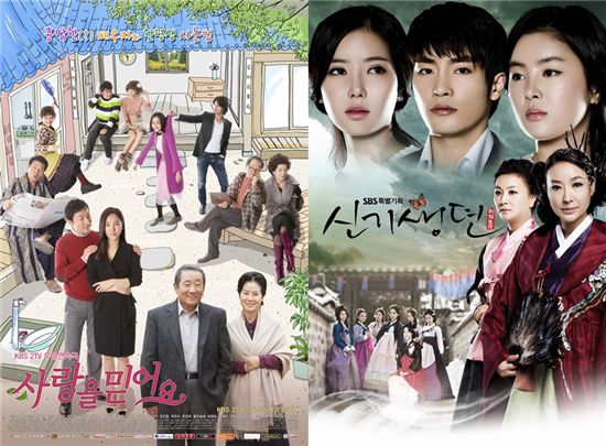 """My Love My Family"" (left) and ""New Gisaeng Story"" (right) [KBS/SBS]"