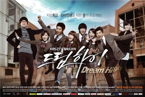 Dream High [KBS]
