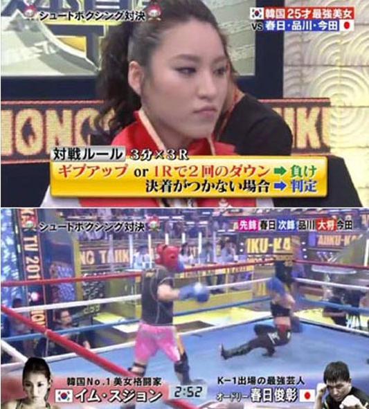 ▲ 사진 설명 = TBS 방송화면 캡쳐
