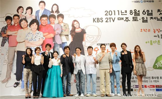 "Main cast and director pose during the press conference for upcoming KBS weekend series ""Ohjakgyo Brothers"" held in Seoul, South Korea on August 2, 2011. [KBS]"