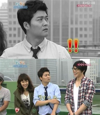 ▲ KBS 2TV '해피선데이-1박2일' 방송화면 캡쳐
