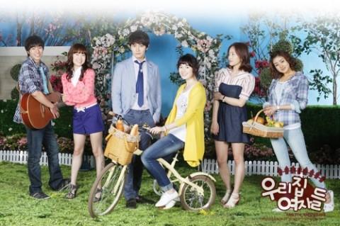 """Cast of """"My Bittersweet Life"""" [KBS]"""