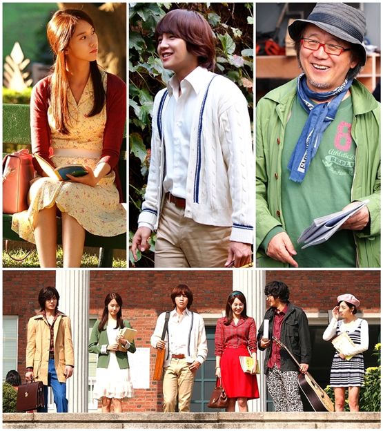 "Cast of ""Love Rain"" (tentative title) [Tree J. Company]"