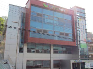 서대문구립 홍은청소년 문화의 집 개관