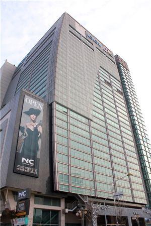 ▲ 10일 NC백화점이 서울 은평구에 불광점을 오픈했다.