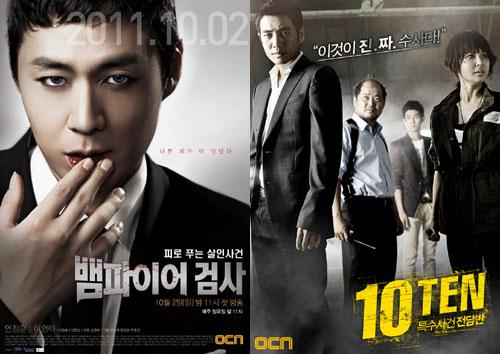 """Series poster for """"Vampire Prosecutor"""" (left) and """"TEN"""" (right) [OCN]"""