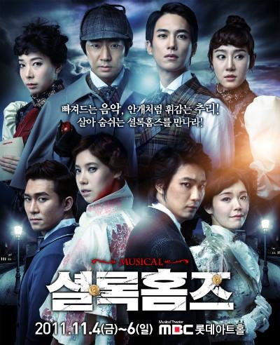 "Poster for musical ""Sherlock Holmes"" [LEHI]"