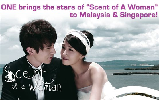 Promotional poster for Kim Suna and Lee Dong-wook's fan meeting in Malaysia and Singapore [ONE TV ASIA]