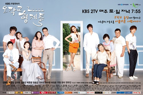 "Poster for ""Ojakgyo Brothers"" [KBS]"